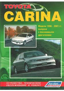 Toyota Carina с 1996 по 2001 год