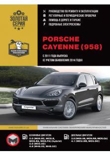 Руководство по ремонту и эксплуатации Porsche Cayenne (958) с 2011 года (с учетом обновления 2014 года)