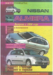 Nissan Almera с 2000 года