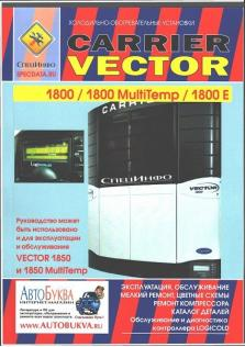 refrigerators-carrier-vector