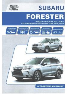 Subaru Forester c 2012