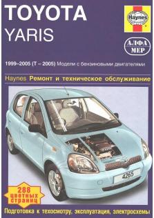 Toyota Yaris с 1999