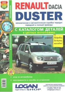 Renault / Dacia Duster с 2011