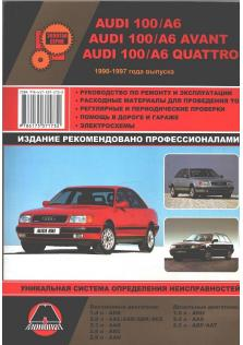 Audi 100 (C4 / A4)