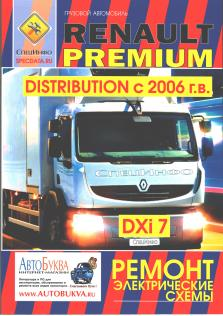 RENAULT PREMIUM DISTRIBUTION DXI7