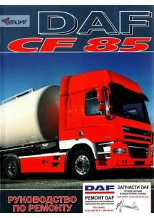 CF с 2003 года