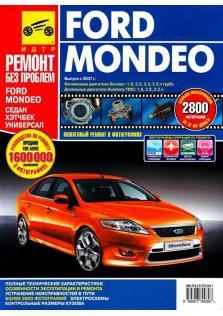 Руководство по эксплуатации, техническому обслуживанию и ремонту Ford Mondeo бензин / дизель с 2007 года.