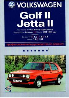 Jetta-Golf с 1983 года по 1992