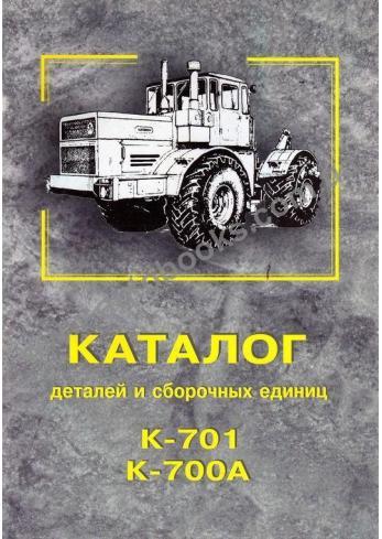 Тракторы с 2006 года