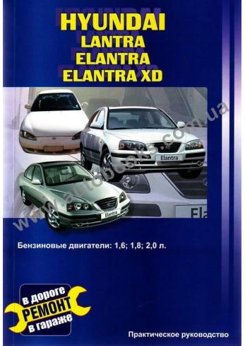 Elantra-Lantra с 1990 года