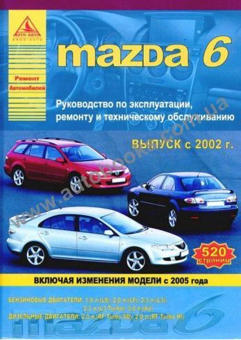 6 с 2002 года