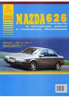 Руководство по эксплуатации, ремонту и техническому обслуживанию Mazda 626 бензин / дизель с 1987-1993 гг. (с кузовами типов седан, хэтчбек, купе, универсал)