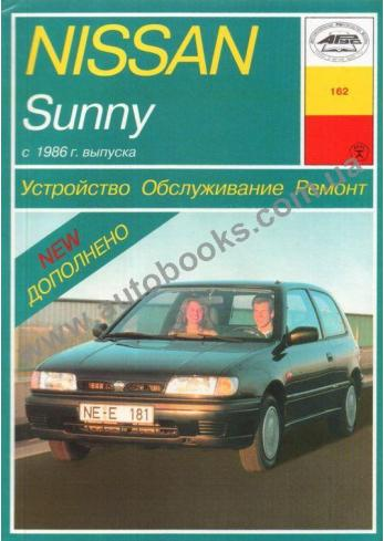 Sunny с 1986 года