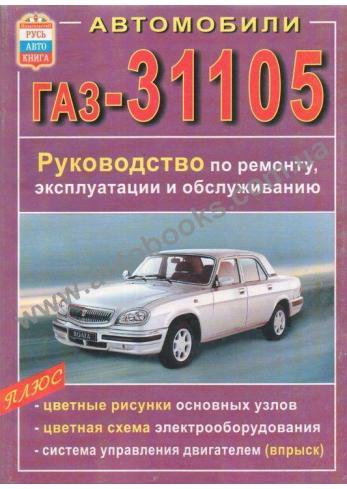 Волга с 2004 года