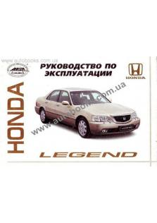 ACURA-Legend