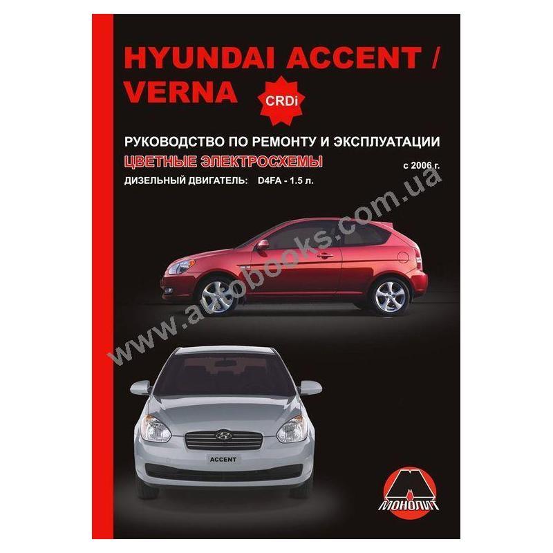 Инструкция По Эксплуатации Hyundai Hd120 Yf Heccrjv