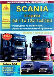 94 - 580 с 1995 года по 2003