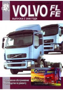 Руководство по техническому обслуживанию и ремонту автомобилей Volvo FL и FE с 2006 года