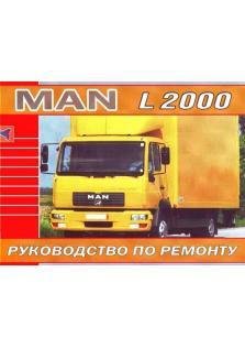 Руководство по ремонту грузовых автомобилей MAN L2000