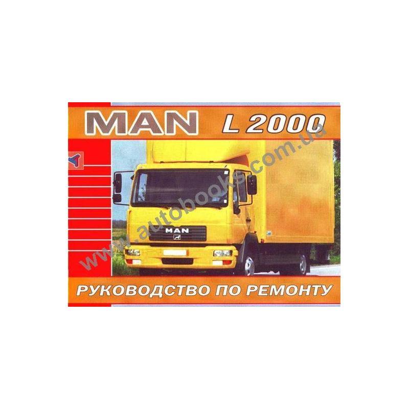 Man L2000 руководство по ремонту торрент - фото 4