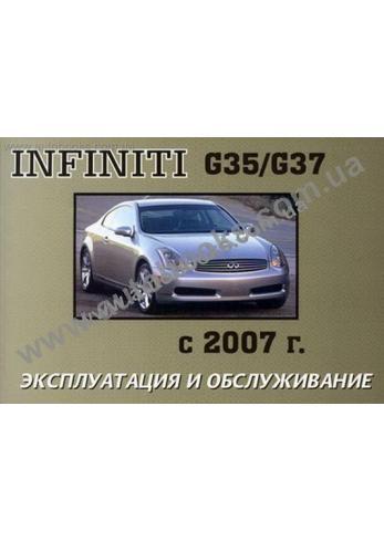 G с 2007 года