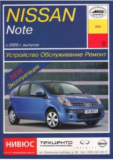 Note с 2005 года