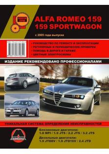 159 с 2005 года