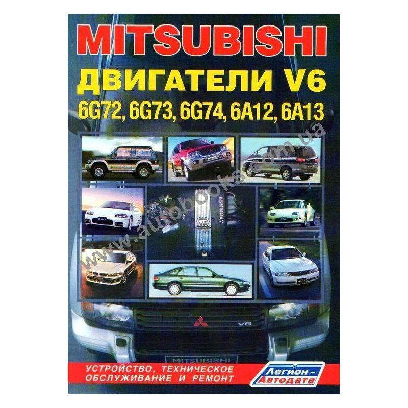 пошаговая чистка коллектора на митсубиси галант 1993