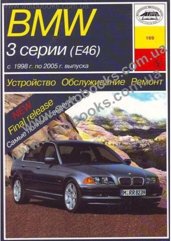 Series 3 с 1998 года по 2005