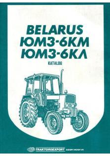 Каталог деталей и сборочных единиц тракторов ЮМЗ-6КМ, ЮМЗ-6КЛ
