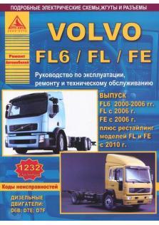 Руководство по ремонту Volvo FL6 с 2000 по 2006 год, FL, FE с 2006 года (+ рестайлинг моделей FL и FE в 2010 года)