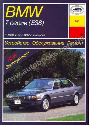 Series 7 с 1994 года по 2002