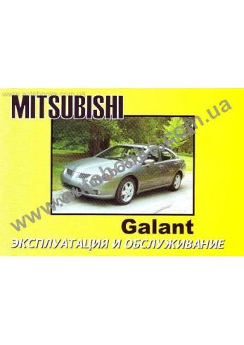 Galant с 2003 года