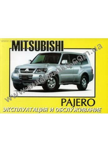 Pajero с 2001 года