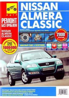 Almera с 2005 года