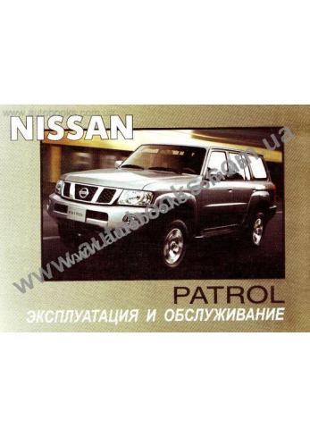 Patrol с 2004 года