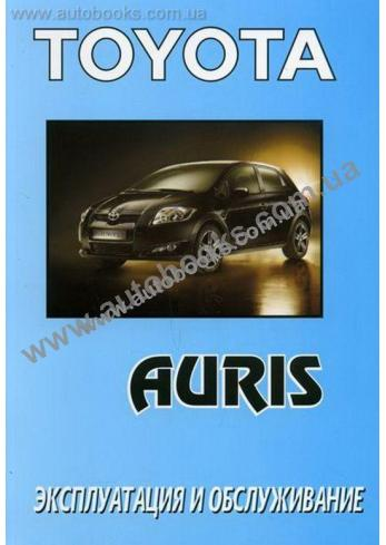 Auris с 2007 года