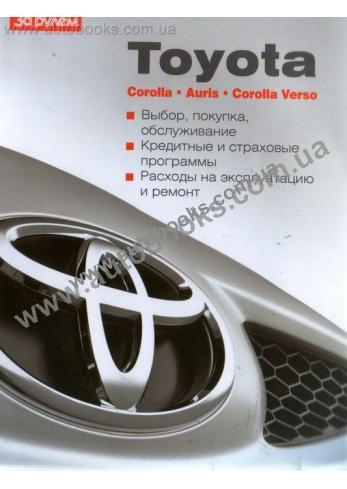 Auris-Corolla-Corolla Verso