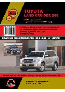 Land Cruiser с 2007 года