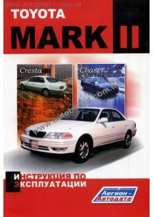 Mark с 1996 года