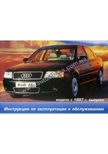 100 с 1997 года