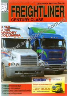 Руководство по эксплуатации и техническому обслуживанию грузовых автомобилей Freightliner Century Class