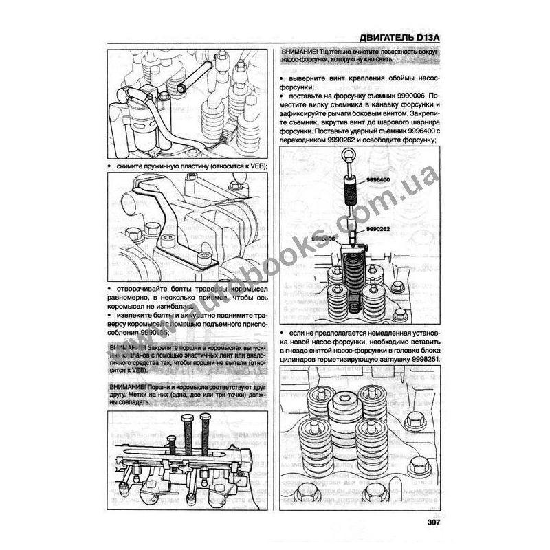 чертеж рулевого механизма вольво ф12