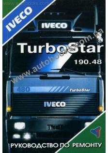 Руководство по эксплуатации, техническому обслуживанию и ремонту грузовых автомобилей Iveco TurboStar 190.48