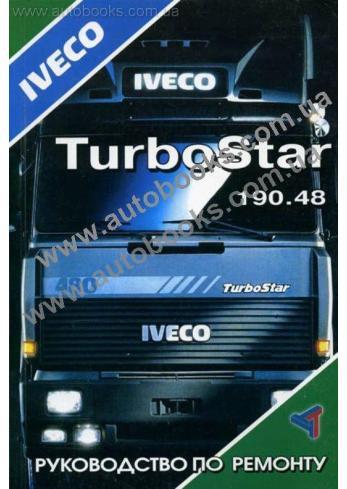 TurboStar