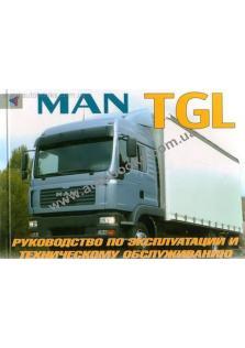 Руководство по эксплуатации, техническому обслуживанию грузовых автомобилей MAN TGL