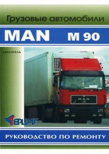 Руководство по ремонту двигателей автомобилей MAN M90
