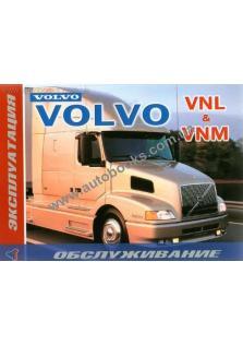 VNM-VNL