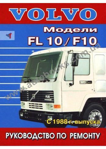 FL, FE с 1988 года