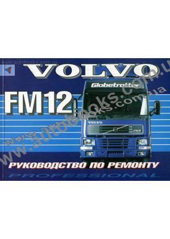 FM с 1998 года